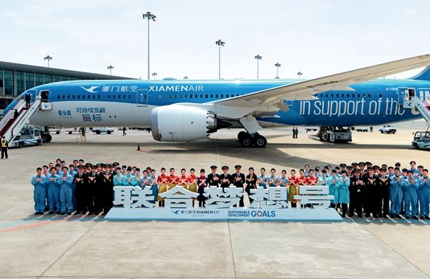 """<br>21 de marzo de 2018. """"Unified Dream"""", el primer avión de diseño especial de Xiamen Air para las Naciones Unidas, debuta en la ciudad de Fuzhou."""