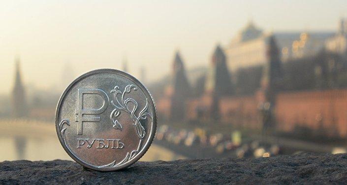 """Dmítriev señaló que el nuevo fondo en yuanes """"estará orientado a las inversiones en Rusia""""."""