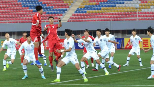 El partido entre las selecciones de Corea
