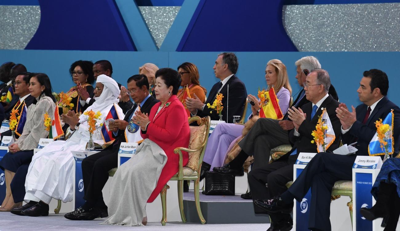 Dra. Hak Ja Han Moon, co-fundadora de la UPF en la Inaguración de la Cumbre de paz