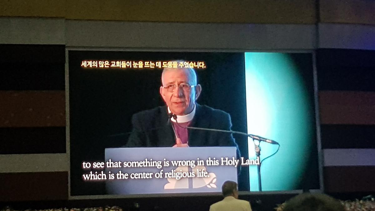 El Obispo Dr. Munib A. Younan Ex presidente de la Federación Luterana Mundial (FLM) - Cumbre de Paz