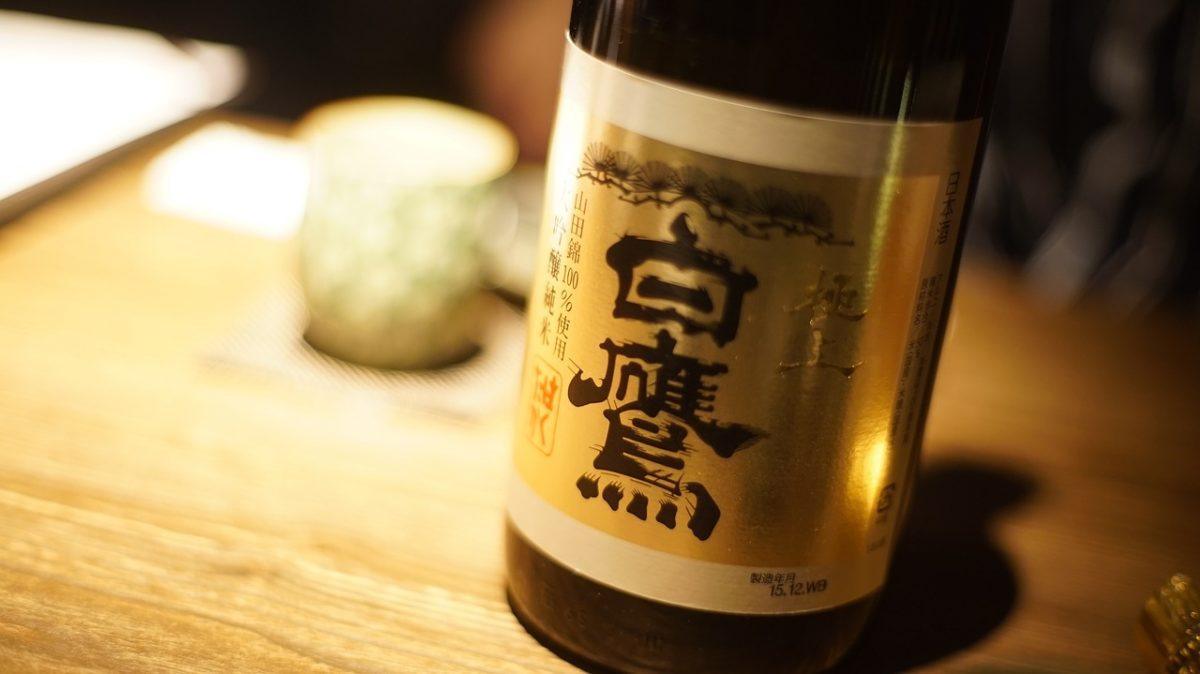 Sake, bebida nacional de Japón