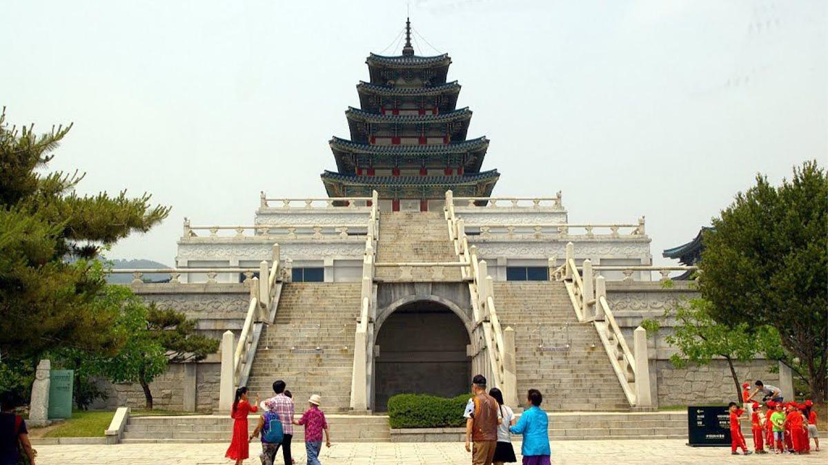 Museo Nacional del Folklor en Corea